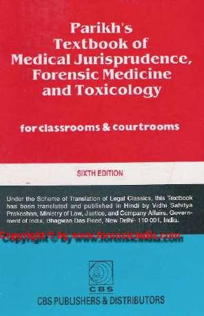 Forensic Medicine Textbook Rentals